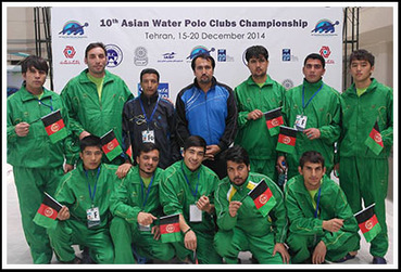 Asian Water Polo Club Championships